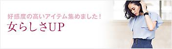 ���炵��UP