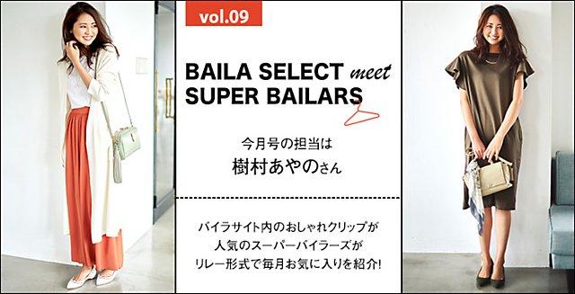 BAILA SELECT meet SUPER BAILARS