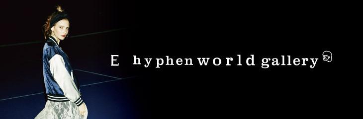 E hyphen world gallery