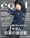 eclat 7�����f��