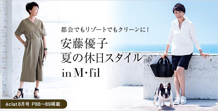 �����D�q �Ă̋x��X�^�C�� in M�Efil