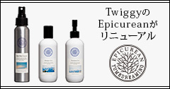 Twiggy��Epicurean�����j���[�A��