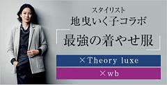 �X�^�C���X�g�n�g�����q�R���{�u�ŋ��̒��₹���v