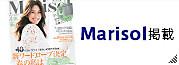 Marisol掲載