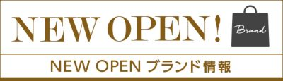 NEW OPEN�u�����h���