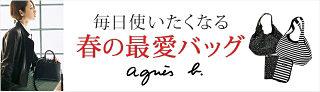 �A�j�G�X�x�[