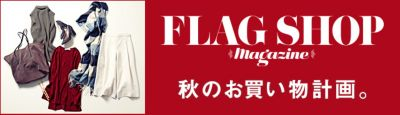 FLAG SHOP�}�K�W�� 2015�H�E�~