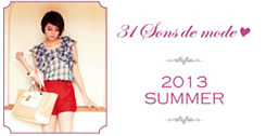 31 Sons de mode 2013 Summer