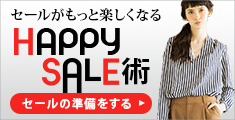 �Z�[���������Ɗy�����Ȃ�HAPPY SALE�p