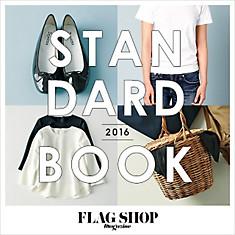 STANDARD BOOK 2016