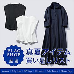 FLAG SHOP���I�@�^�ăA�C�e�������������X�g