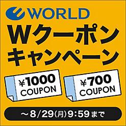 WORLD W�N�[�|���L�����y�[��