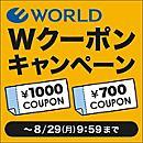 WORLD W�N�[�|��
