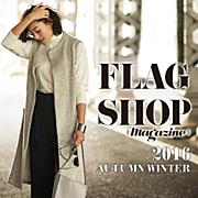 FLAGSHOP magazine2016AW