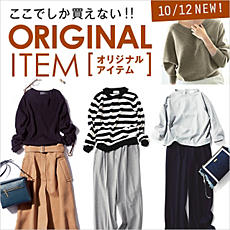 �����ł��������Ȃ��IORIGINAL ITEM