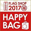 HAPPY BAG�i���܁j