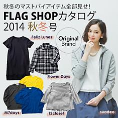FLAG SHOP�J�^���O2014�H�~��