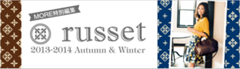 russet 2013-2014 Autumn & Winter