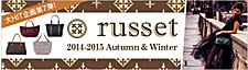 �y2014-2015 Autumn & Winter�zrusset���b�N