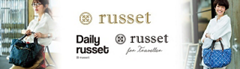 russet / Daily russet / russet for Traveller