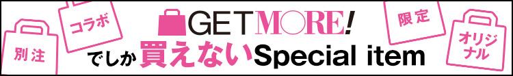 GET MORE!�ł��������Ȃ�! Special Item!!
