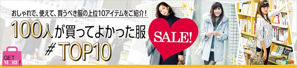 �yGET MORE!�z100�l�̔����Ă悩������special!!!