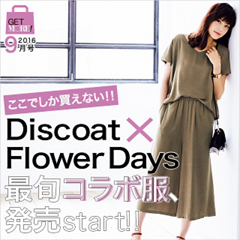 Discoat�~Flower Days�I�ŏ{�R���{���A����start!!