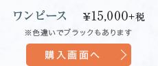 �����s�[�X�@��15,000+�Ł@���F�Ⴂ�Ńu���b�N������܂�