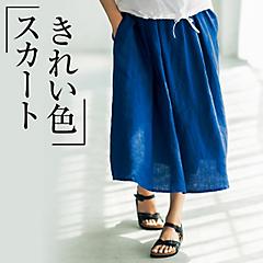 ���ꂢ�F�X�J�[�g