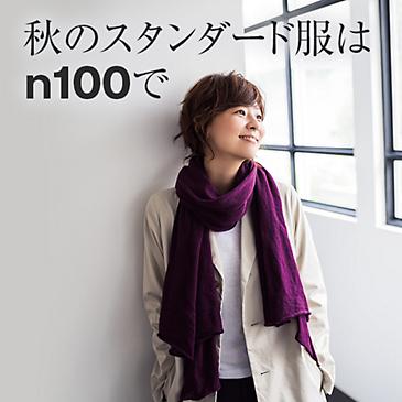 �H�̃X�^���_�[�h����n100��