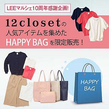 12closet HAPPY BAG