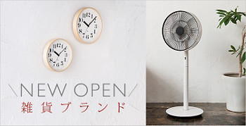 NEW OPEN �G�݃u�����h�I
