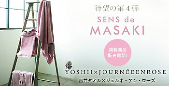 SENS de MASAKI �g��^�I���~�W�����l�E�A�����[�Y
