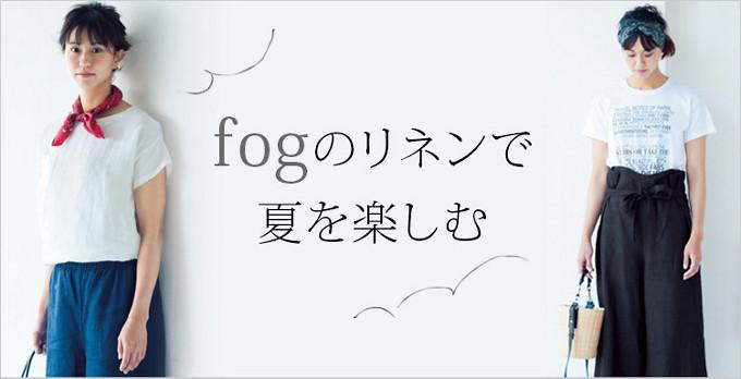 fog�̃��l���'nĂ��y����