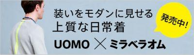 UOMO�~mirabella homme�A���V���b�s����