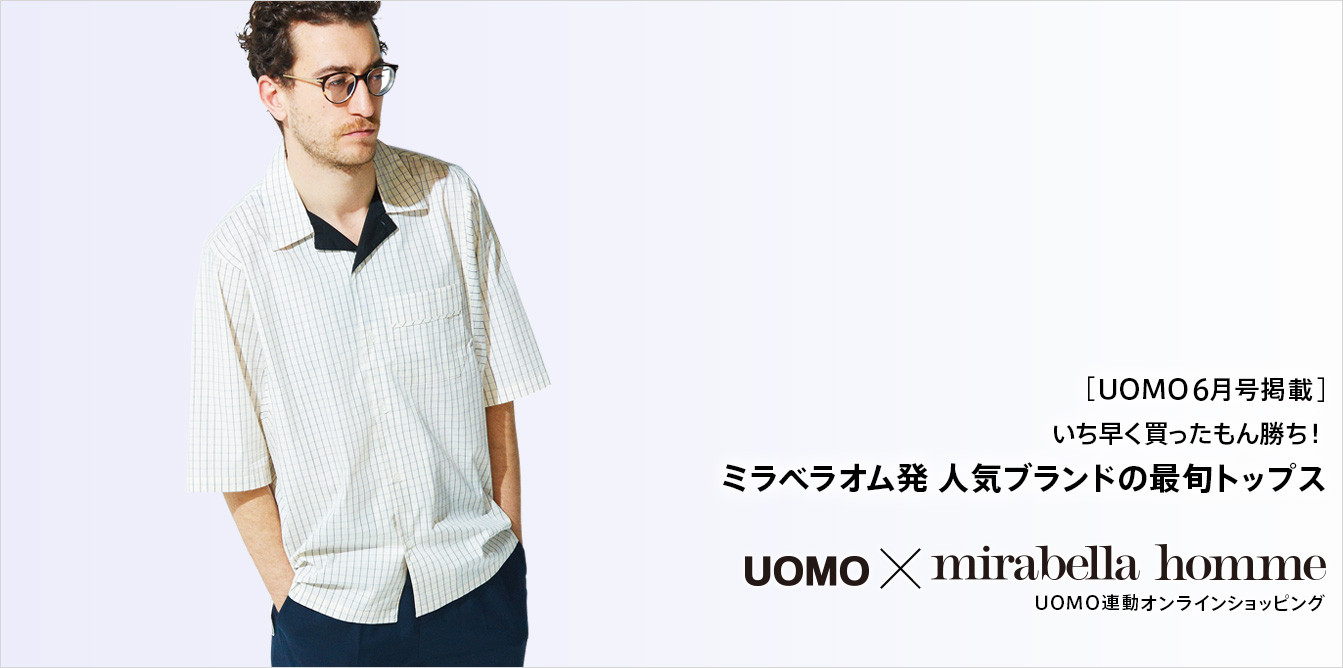 UOMO6�����f��