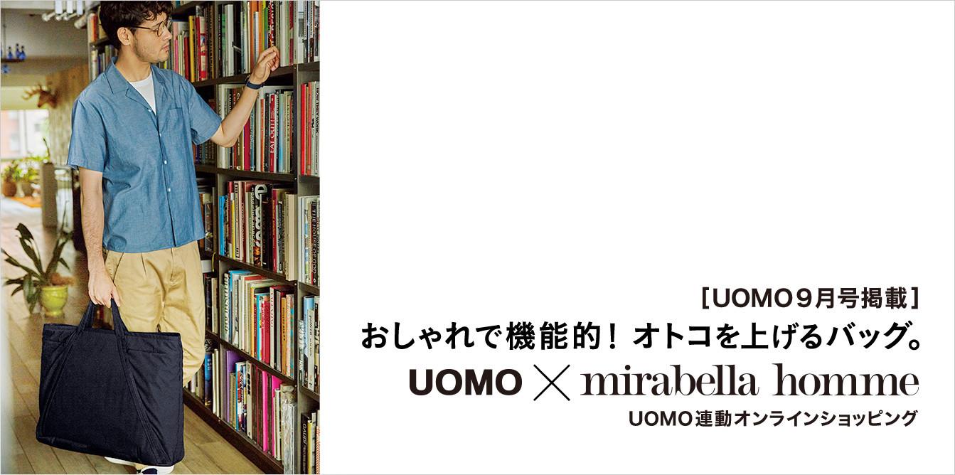UOMO9�����f��