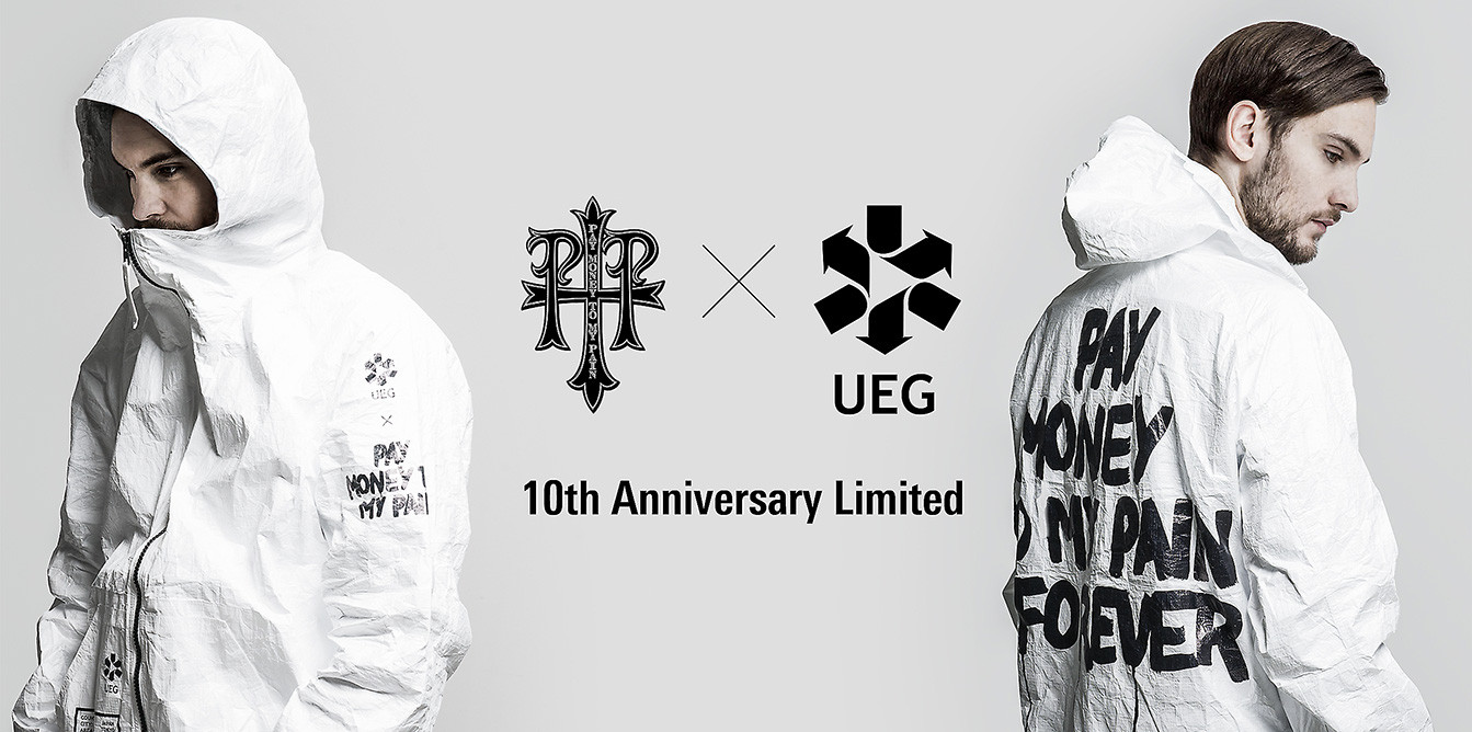 Pay money To my Pain × UEG
