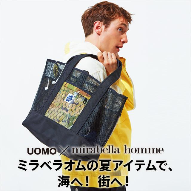 UOMO7�����f��