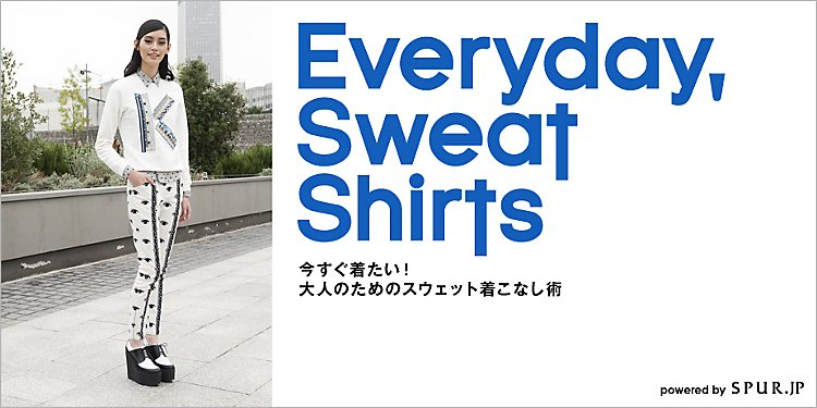 SWEAT COLLECTION