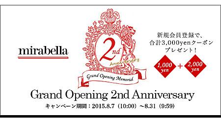 mirabella 2nd
