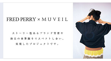 FRED PERRY × MUVEIL