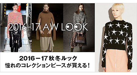 �m2016-17 AW COLLECTION�n2016-17�H�~���b�N ����̃R���N�V�����s�[�X��������I