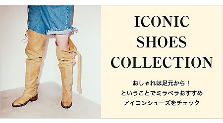 ICONIC SHOES COLLECTION