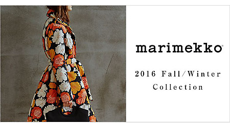 Marimekko 2016 Fall/Winter Collection