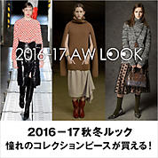 2016-17 AW COLLECTION