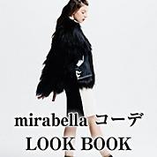 mirabella �R�[�f LOOK BOOK