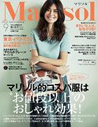 Marisol 9����