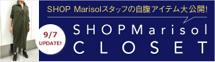SHOP Marisol CLOSET SHOP Marisol �X�^�b�t�̎����A�C�e������J�I