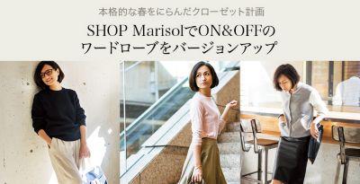SHOP Marisol��ON&OFF�̃��[�h���[�u���o�[�W�����A�b�v